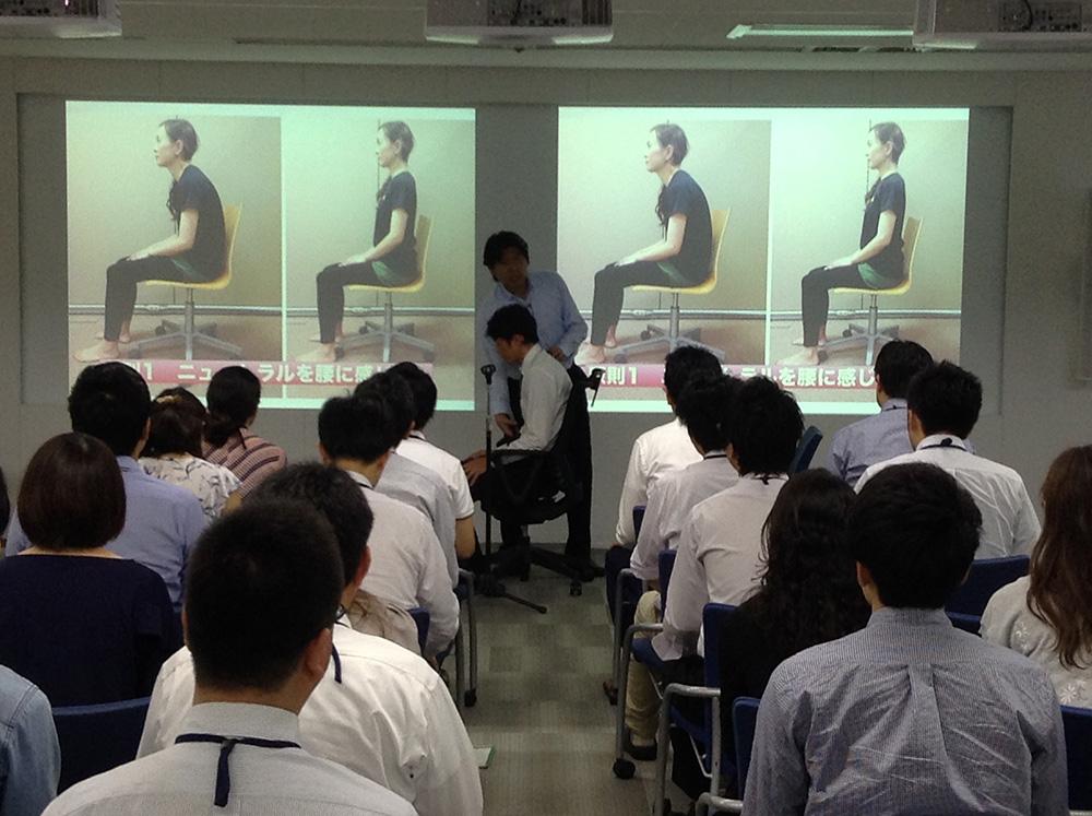 座り方セミナー NTTぷらら