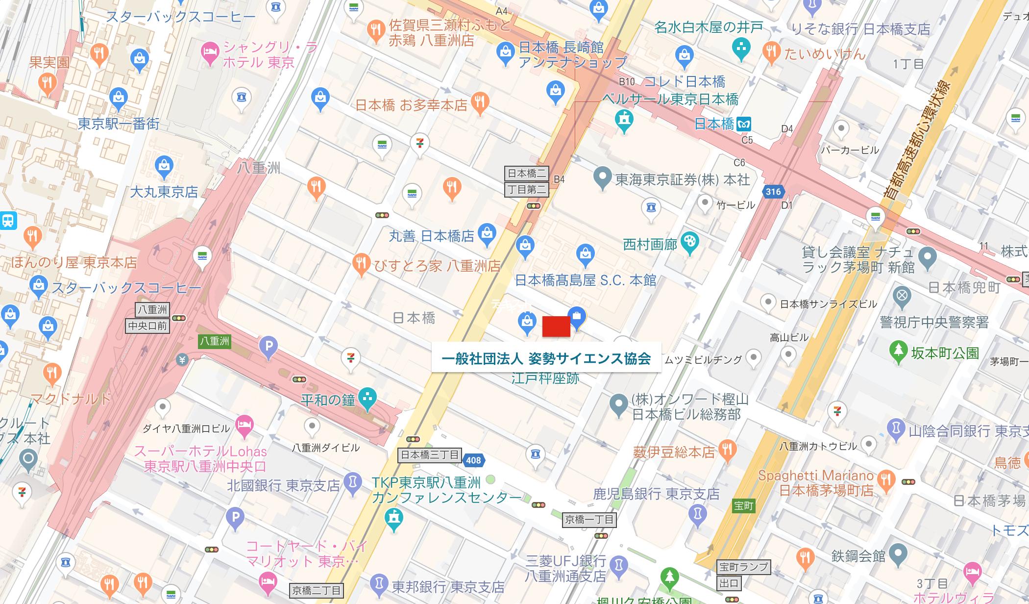 姿勢サイエンス協会 地図